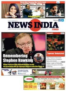 News India Times - Archives